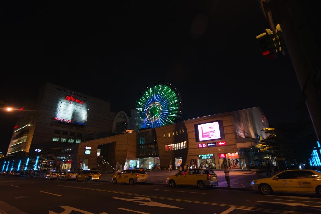Miramar Ferris Wheel (Sy)