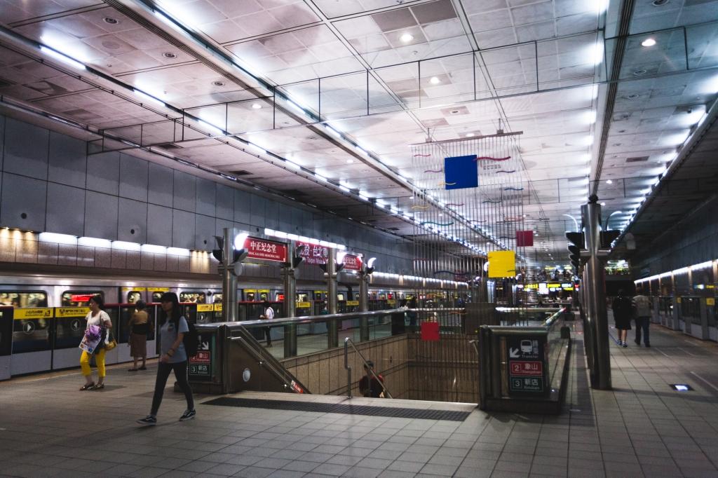 Taipei Metro (Dim)