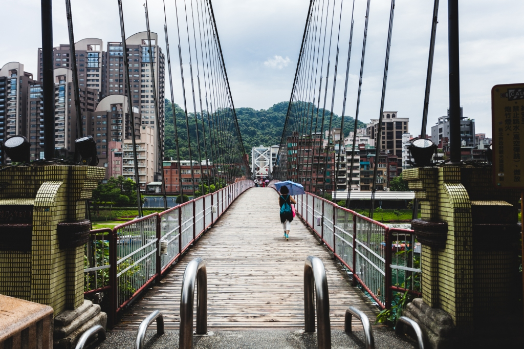 Bitan's Suspension Bridge (Dim)